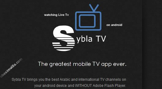 watch live tv movies and football matches in any android phone or tabs