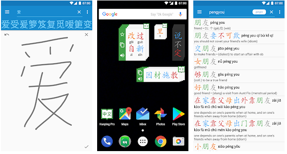 Hanping Lite chinese language learning app