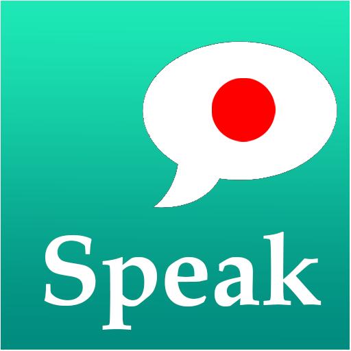 Speak App