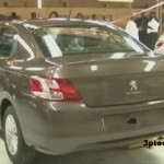 Made In Nigeria Peugeot 301 picture